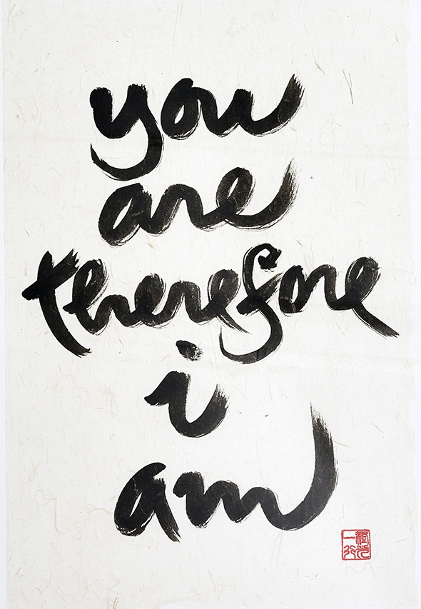 Thich Nhat Hanh caligraphy: you are, therefore I am